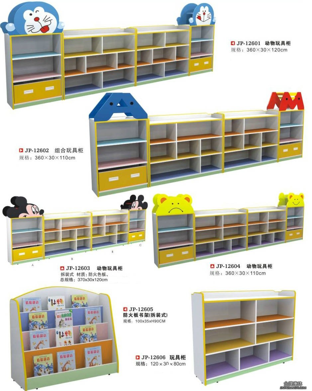 <b>组合玩具柜</b>
