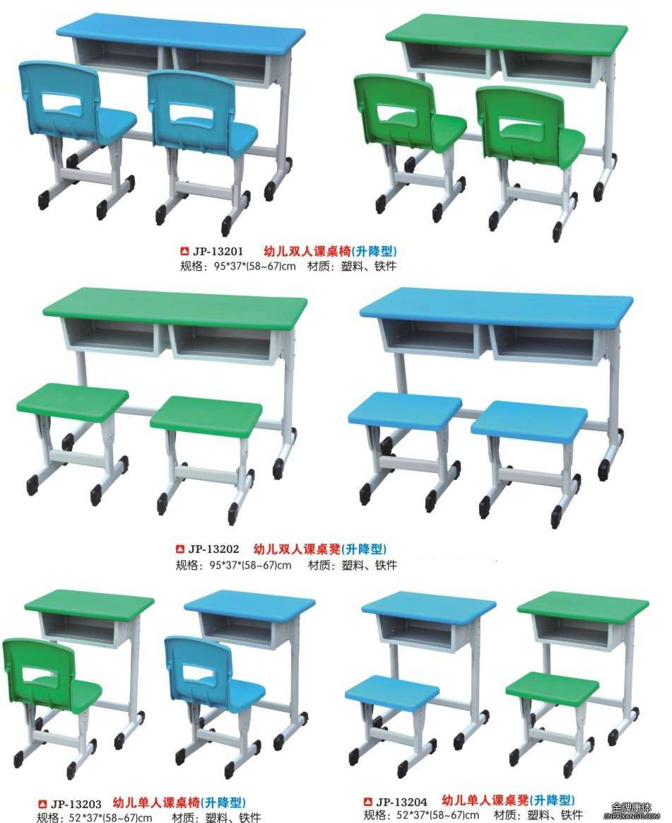 <b>幼儿课桌椅(升降型)</b>